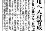 日本海新聞